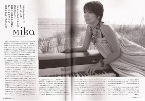 mika article combined