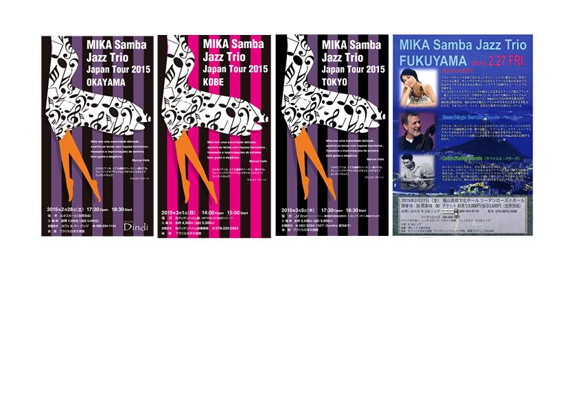 MIKA Samba Jazz Trio Japan Tour 2015